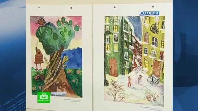 Тысячи детских шедевров Эрмитажа переехали из центра Петербурга в спальный район.дети, изобразительное искусство, музеи, Санкт-Петербург, Эрмитаж.НТВ.Ru: новости, видео, программы телеканала НТВ