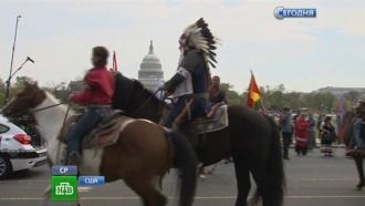 Американские индейцы пригнали вцентр Вашингтона табун лошадей
