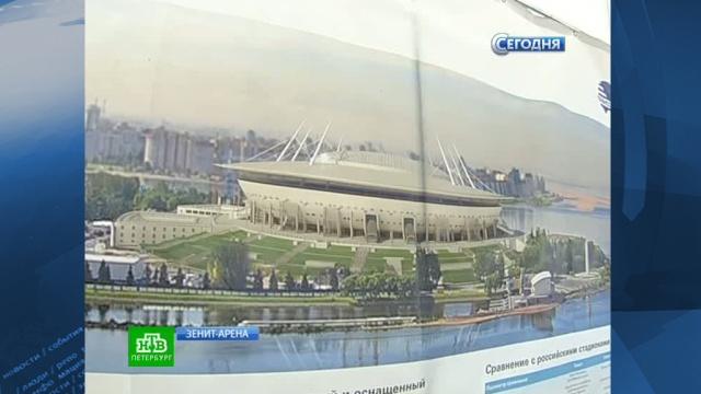 На «Зенит-Арене» приступили к монтажу раздвижной крыши.Зенит, Санкт-Петербург, спорт, стадионы, строительство, футбол.НТВ.Ru: новости, видео, программы телеканала НТВ