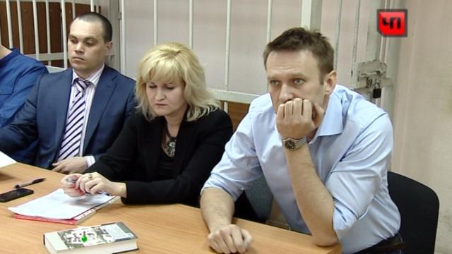 Суд решил не отправлять Навального за решетку.арест, Навальный, суд, хищение.НТВ.Ru: новости, видео, программы телеканала НТВ