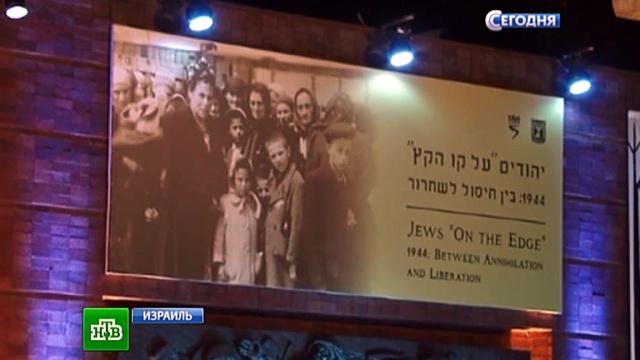 Траурный вой сирены огласит Израиль впамять ожертвах холокоста.Вторая мировая война, геноцид, Израиль, история, фашизм, холокост.НТВ.Ru: новости, видео, программы телеканала НТВ