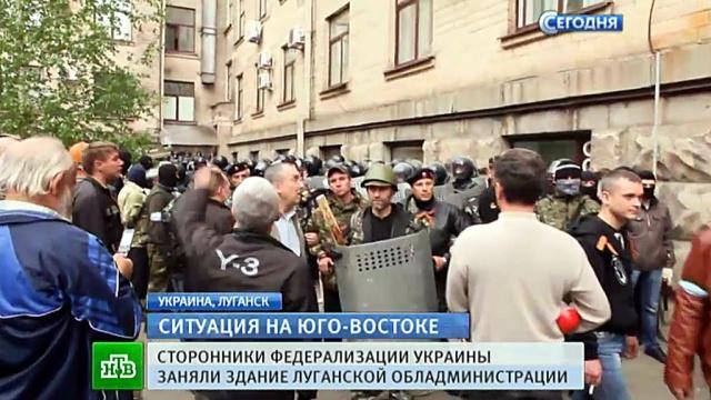 Донецкое побоище, покушение на мэра, штурм в Луганске: на юго-востоке становится жарко.Донецк, драки, задержание, милиция, митинги за рубежом, покушения, референдумы, Украина.НТВ.Ru: новости, видео, программы телеканала НТВ