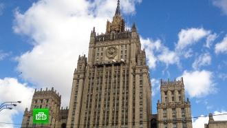 МИД: новые санкции против России показывают, что ЕС не понимает ситуацию на Украине
