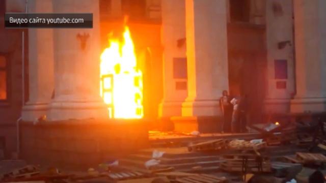 Националисты в Одессе подожгли здание с пророссийскими активистами.беспорядки, милиция, Одесса, пожар.НТВ.Ru: новости, видео, программы телеканала НТВ