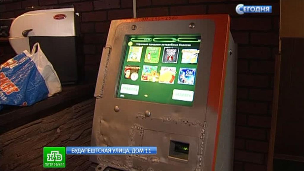 Автомат demo monkey обезьянки игровой crazy