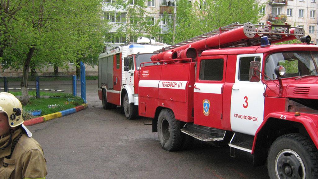сайт знакомств по красноярскому краю для инвалидов