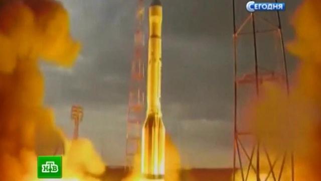 Обломки «Протона» со спутником сгинули над Тихим океаном.Байконур, запуск, Канада, космос, ракета, спутник, США.НТВ.Ru: новости, видео, программы телеканала НТВ