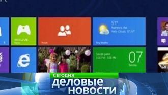 Китай запретил чиновникам использовать Windows 8