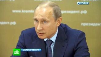 Путин потребовал закончить строительство космодрома Восточный к<nobr>2015-му</nobr>