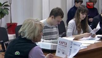 Заказ из-за океана: сотрудники «Голоса» едут наблюдателями на украинские выборы