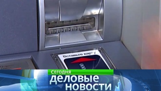 «Мы готовы работать в России»: Visa и MasterCard договорились с правительством РФ