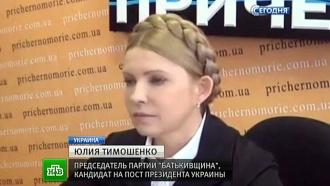 Тимошенко и Порошенко за два дня до выборов стали врагами