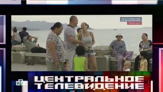Азиатские вузы, курорты идома заменят россиянам «европейские ценности»