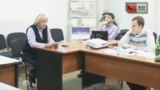 «Голос» признал выборы на Украине легитимными до их начала