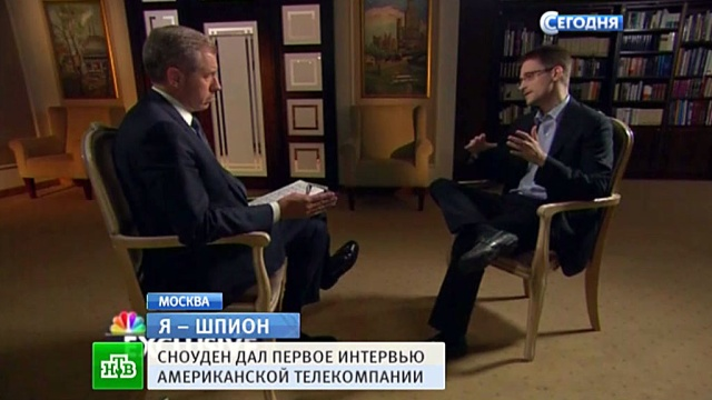 Ради интервью со Сноуденом американский журналист проявил чудеса шпионажа.журналистика, интервью, скандалы, Сноуден, США, ЦРУ, шпионаж.НТВ.Ru: новости, видео, программы телеканала НТВ