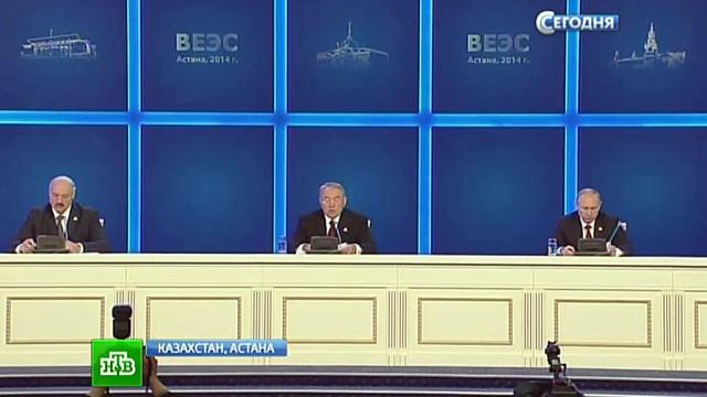 Лукашенко вспомнил в Астане о потерянной для ЕАЭС Украине.Астана, Белоруссия, ЕврАзЭС, Казахстан, Россия, экономика.НТВ.Ru: новости, видео, программы телеканала НТВ