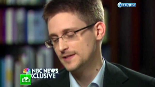 Сноуден: в России я испытываю культурный шок.Москва, США, Сноуден, ЦРУ, интервью, скандалы, шпионаж.НТВ.Ru: новости, видео, программы телеканала НТВ