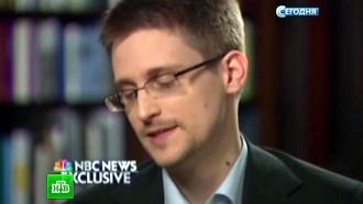 Сноуден: в России я испытываю культурный шок
