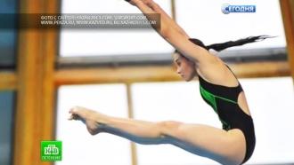 Петербургские юниоры взяли четыре золота на первенстве по прыжкам в воду