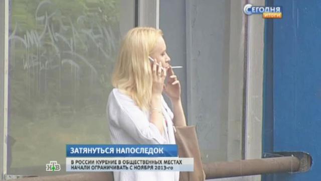 За курильщиками-нарушителями в Казани с 1 июня будут следить хитрые волонтеры.законодательство, запрет, курение, рестораны, штрафы.НТВ.Ru: новости, видео, программы телеканала НТВ