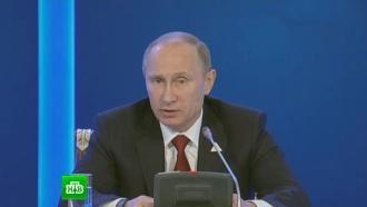 Путин: платежная система России будет создана по образцу японской или китайской