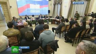 Новые члены ОП РФ расставили приоритеты вдальнейшей работе