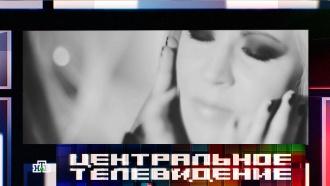 Заточенная под домашним арестом Васильева записала клип