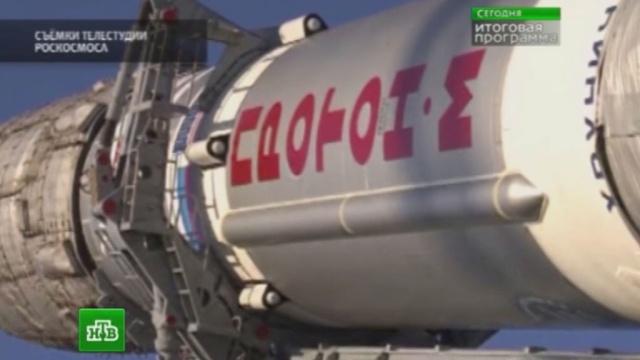 Саботаж или системная ошибка: ракету «Протон» погубила сломанная деталь.Байконур, Протон-М, Роскосмос.НТВ.Ru: новости, видео, программы телеканала НТВ
