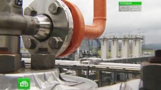 Обещанный газовый платеж Киева застрял на пути кМоскве