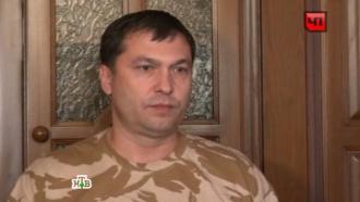Болотов: ополченцы помогли освободить наблюдателей миссии ОБСЕ