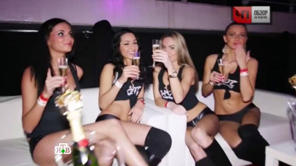 Проститутки мигранты проститутки город дедовск