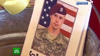 Обама гордится скандальным освобождением американского солдата вАфганистане