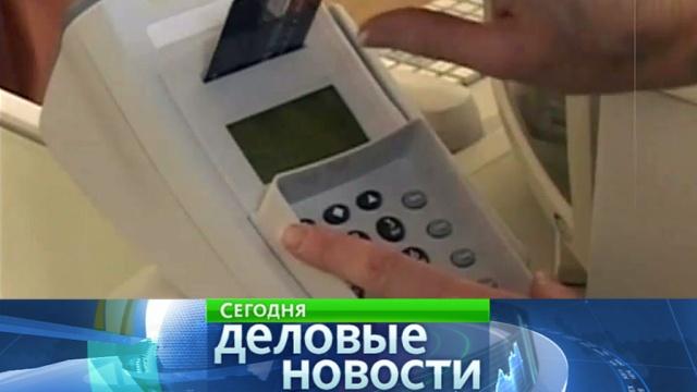 Путин одобрил смягчение условий для Visa и MasterCard.Mastercard, Visa, банки, экономика.НТВ.Ru: новости, видео, программы телеканала НТВ
