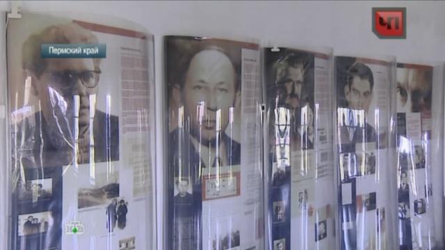Спонсоры из США открыли в Перми музей «националистов-мучеников» Украины.Пермский край, США, Украина, ветераны, музеи, националисты, скандалы.НТВ.Ru: новости, видео, программы телеканала НТВ