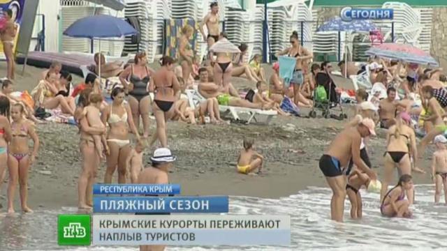 ВКрыму уверенно стартовал курортный сезон.Крым, туризм.НТВ.Ru: новости, видео, программы телеканала НТВ