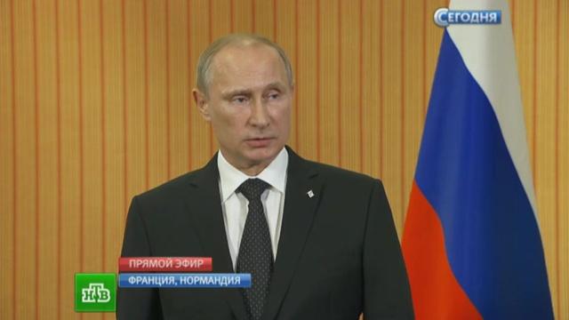 Путин рассказал освоей кулуарной беседе сПорошенко.вооруженный конфликт, Меркель, Олланд, Порошенко, Путин, Украина, Франция.НТВ.Ru: новости, видео, программы телеканала НТВ