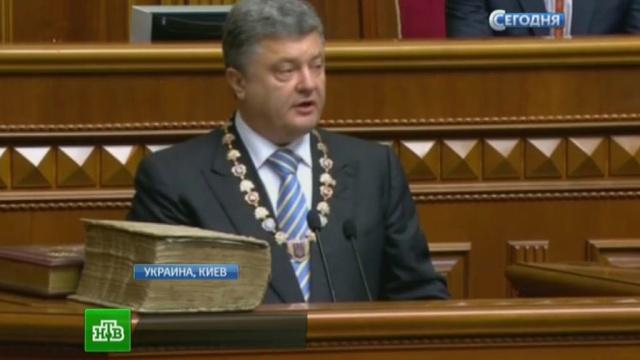 Инаугурация президента Украины.Порошенко, президент, русский язык, Украина.НТВ.Ru: новости, видео, программы телеканала НТВ