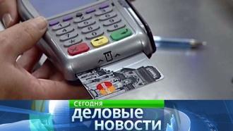 Первые карты российской платежной системы появятся летом 2015 года