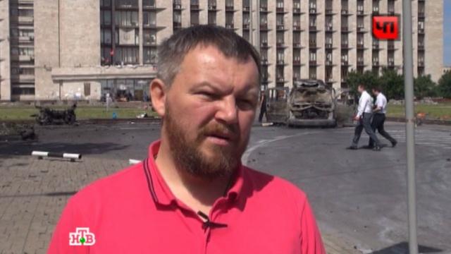 В ДНР подрыв машины Пушилина считают актом устрашения.взрыв, ДНР, Донецк, покушения, Украина, эксклюзив.НТВ.Ru: новости, видео, программы телеканала НТВ
