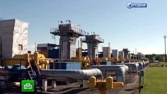 «Газпром» потребовал от Украины обеспечить бесперебойный транзит газа в Европу