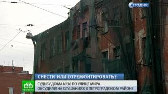 На Петроградской стороне спорят о судьбе аварийного дома