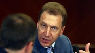 Шувалов: Россия снизит обеспечительные взносы дляVisa иMastercard