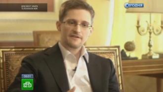 Сноуден обнародовал доказательства электронной слежки за гражданами Германии