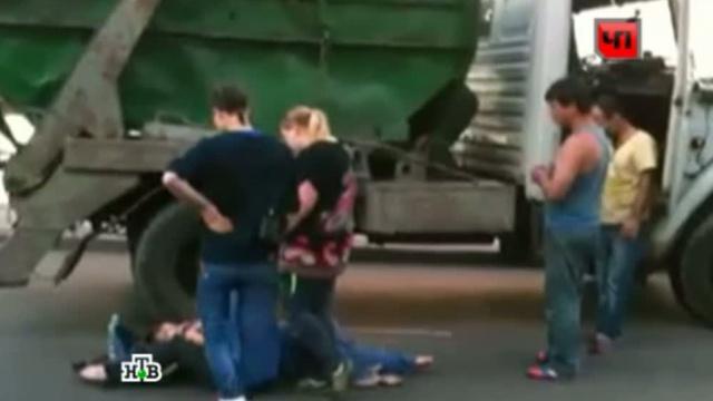 Мусоровоз сбил девушку на востоке столицы.ДТП, Москва, водители, пешеходы.НТВ.Ru: новости, видео, программы телеканала НТВ