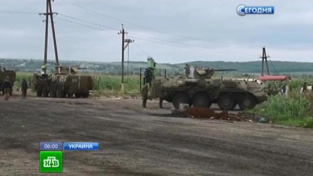 Украинские военные палят по Счастью под Луганском.Луганск, обстрел, Украина.НТВ.Ru: новости, видео, программы телеканала НТВ