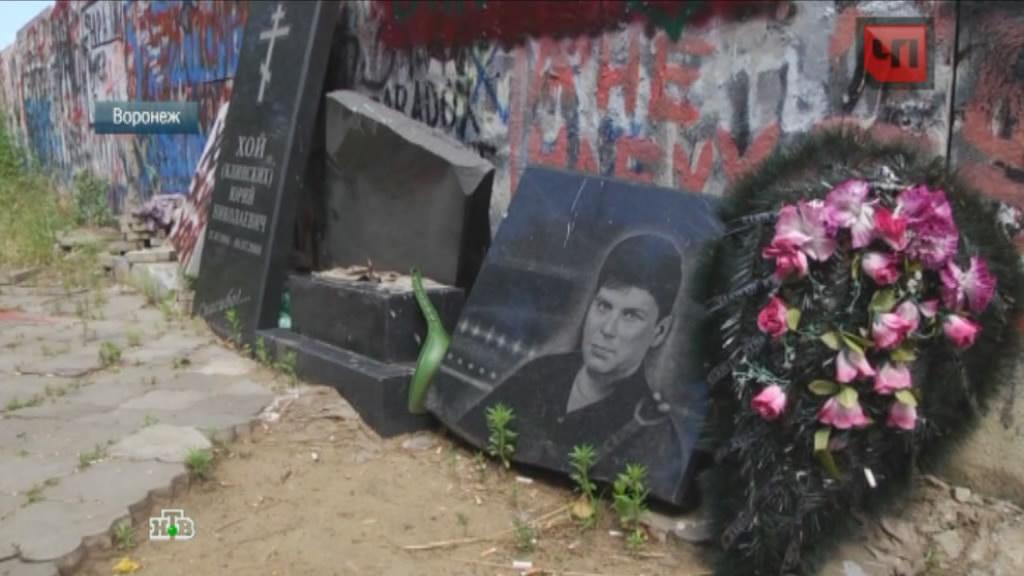 распространенный памятник юрию клинских в воронеже фото оставались