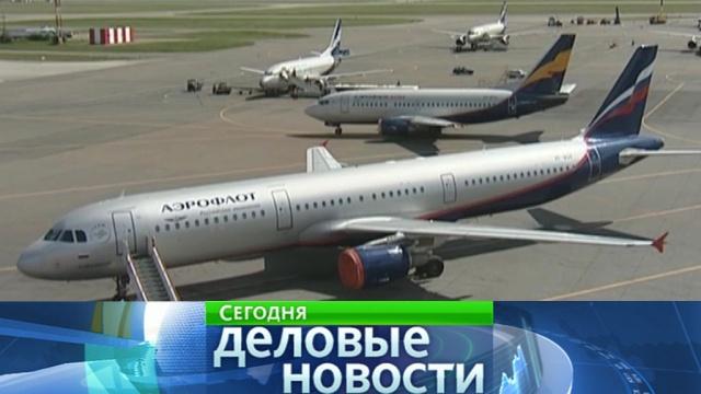 «Аэрофлоту» потребовались иностранные пилоты.авиакомпании, авиация, Аэрофлот, иностранцы, компании.НТВ.Ru: новости, видео, программы телеканала НТВ