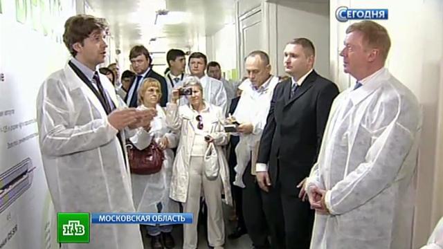 Дубна открыла первое в стране производство микроисточников для брахитерапии.Подмосковье, Роснано, инновации, лечение, медицина, наука и открытия, рак, технологии.НТВ.Ru: новости, видео, программы телеканала НТВ