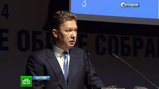 Миллер рассказал о выдающихся успехах «Газпрома» в 2013 году.Газпром, газ, нефть, экономика, экспорт.НТВ.Ru: новости, видео, программы телеканала НТВ