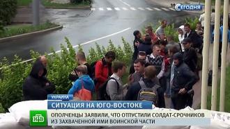 Наблюдателей ОБСЕ освободили по просьбе патриарха Кирилла
